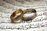 Ateist bir erkekle Müslüman bir bayan evlenebilir mi?